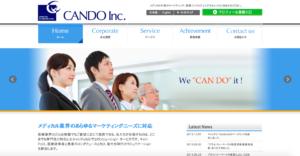 株式会社キャンドゥ