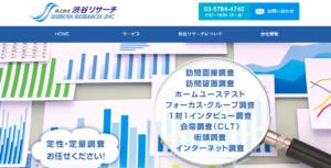 株式会社渋谷リサーチ
