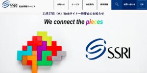 株式会社社会情報サービス