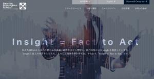 株式会社電通マクロミルインサイト