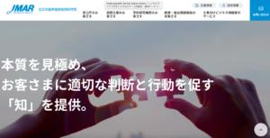 株式会社日本能率協会総合研究所