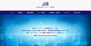 株式会社日本マーケティング研究所