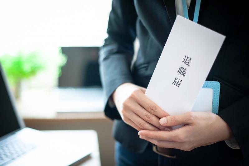 パーソル総合研究所、企業のアルムナイ(離職者との繋がり)に関する調査結果を公表